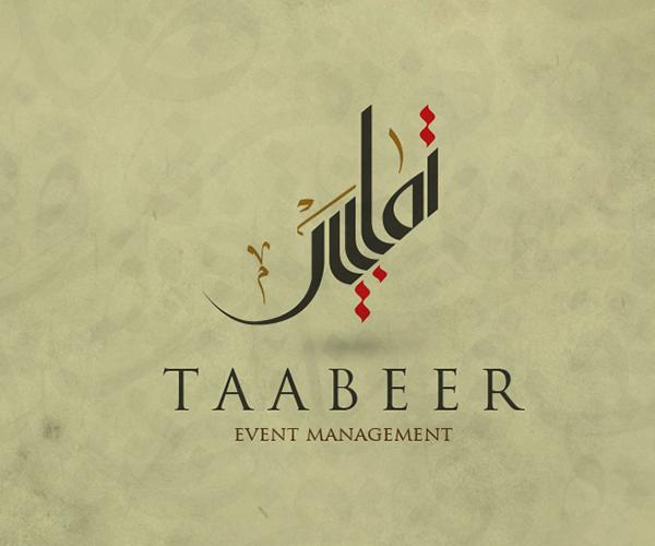 taabeer-event-dubai-arabic-logo-design-company
