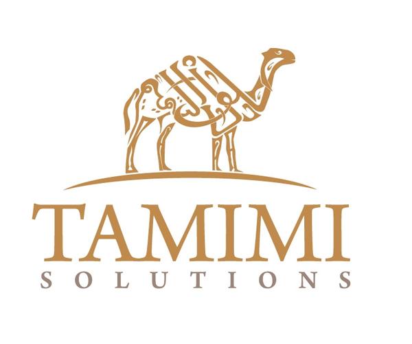 tamimi-solutions-camel-arabic-text-logo
