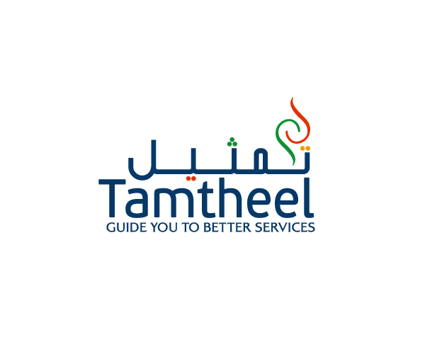 tamtheel-text-base-logo-design-in-arabic