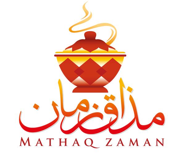 unique-food-Arabic-logo-idea
