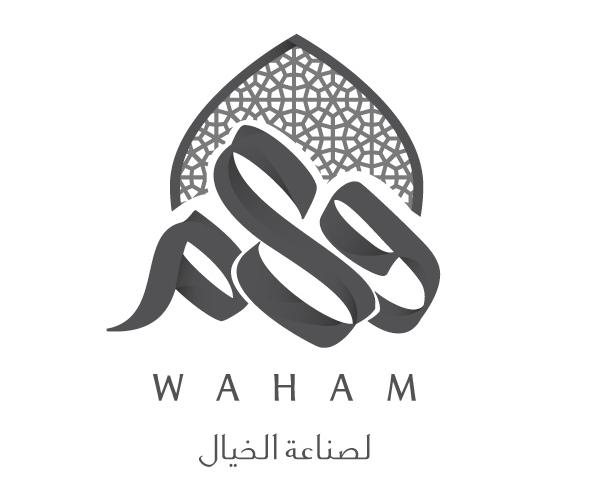 waham-Arabic-Logo-Design-and-Calligraphy
