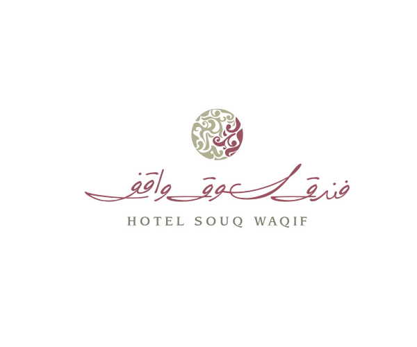 waqif-souq-arabic-hotel-logo-design-free-download
