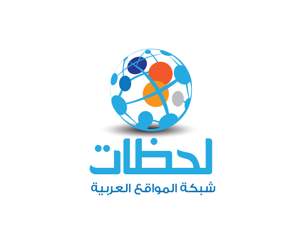 website-soultion-egypt-logo-designer