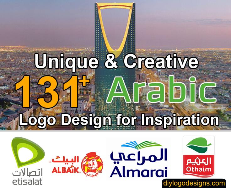 131+ Best & Creative Arabic Logo Designs Inspirations