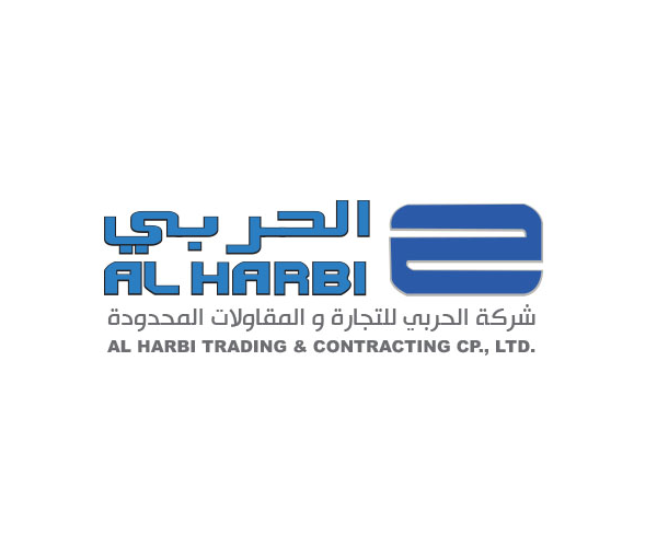 Al-Harbi-Trading-&-contracting-logo-design