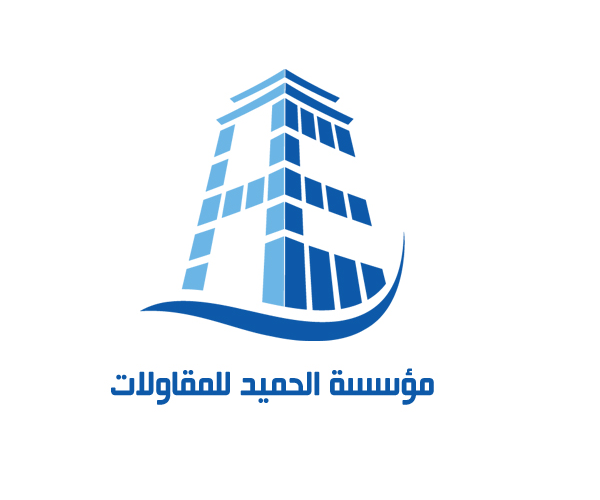 144 best construction company logo design samples al homaid saudi arabai logo design thecheapjerseys Image collections