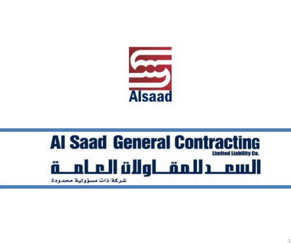 Al-Sadd-Contracting-Company-logo-KSA