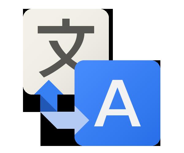 Google-Translate-app-logo-design