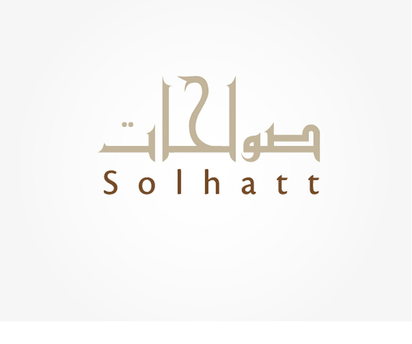 Hotel-Arabic-Logo-Design-in-saudi-arabia