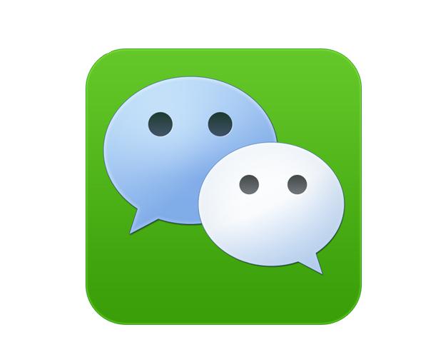 WeChat-app-logo-download-free