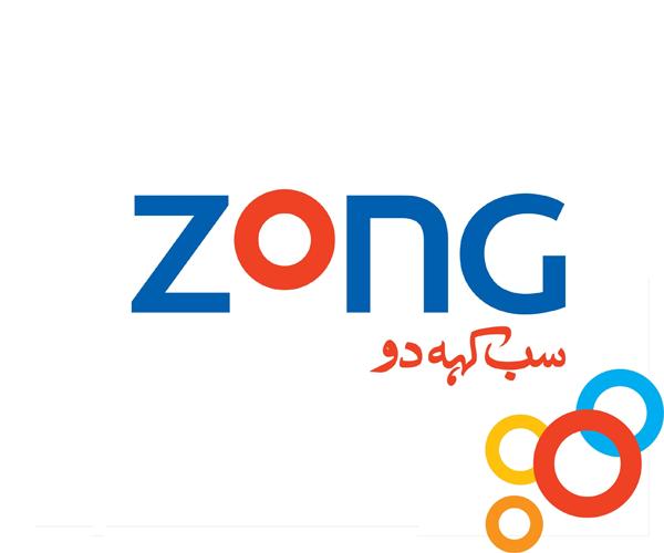 Zong-Logo-free-download