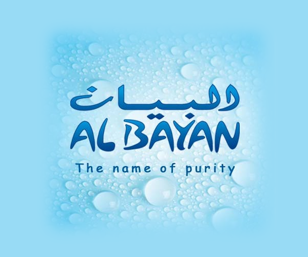 al-bayan-pure-water-logo-designer-in-dubai