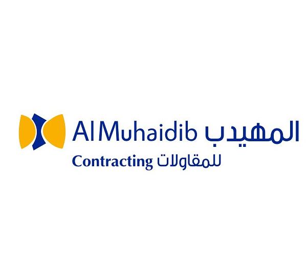 almuhaidib-contracting-logo-design-KSA