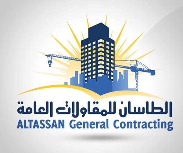 altassan-general-contracting-logo