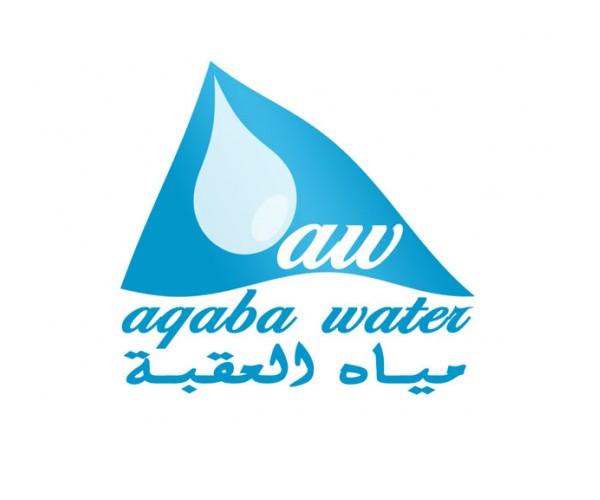 aqaba-water-free-logo-design