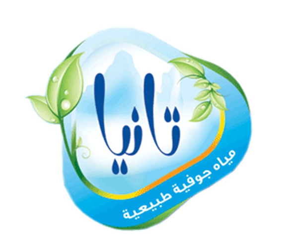 arabic-water-company-logo-in-arabic-saudi-arabia