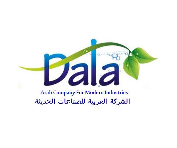 dala-water-company-saudi-arabia-logo-designs