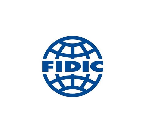 fidic-saudi-construction-company-logo-design