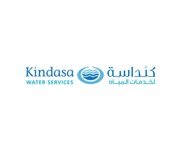 kindasa-water-services-logo-design