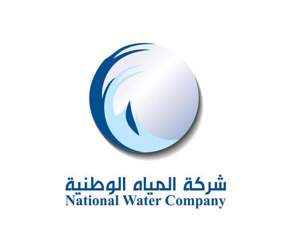national-water-company-logo-design