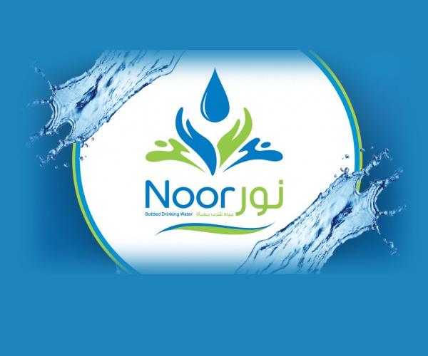 noor-Life-Pure-Water-logo-design-dubai