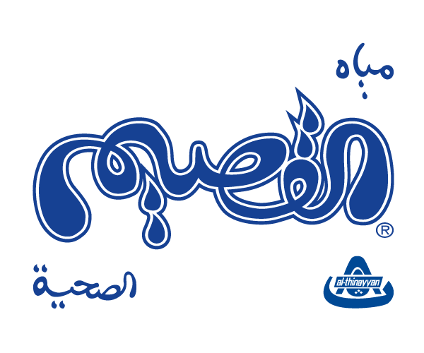 qassim-water-company-logo-saudi-arabia