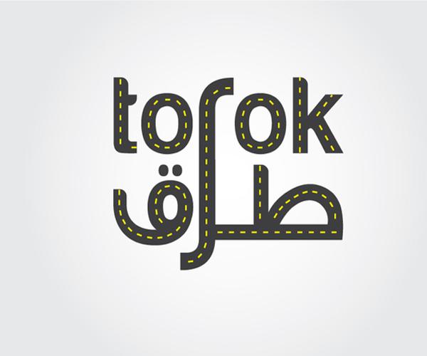 saudi-road-company-logo-design