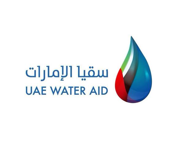 uae-water-aid-logo-design-Dubai