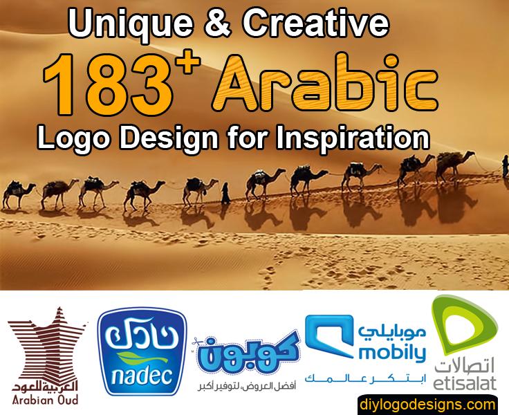 183+ Best Arabic Logo Design Examples - تصميم شعارات