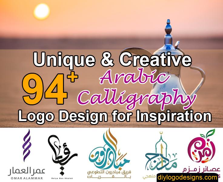 94+ Best Arabic Calligraphy Logo Designs