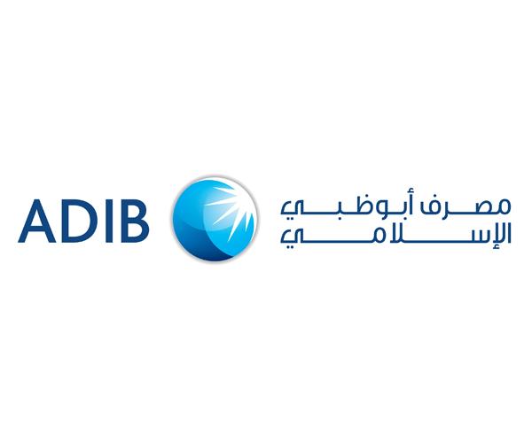 ABU-DHABI-COMMERCIAL-BANK-logo-download