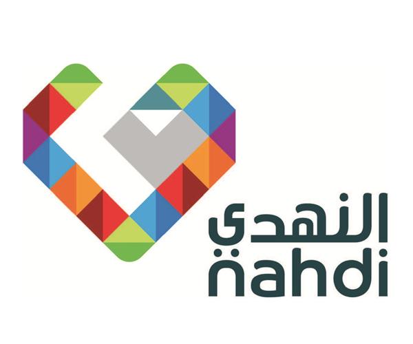 Al-Nahdi-new-logo-download