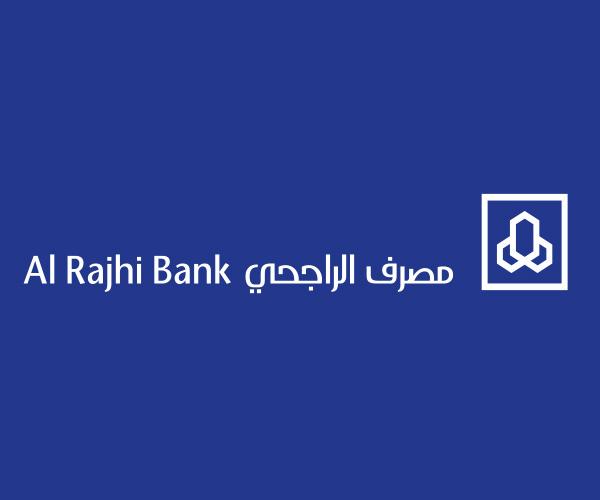 Al-Rajhi-Bank-logo-download-png