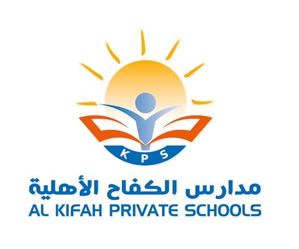 Al_Kifah_School_Logo