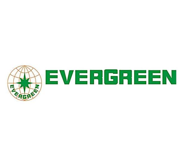 Evergreen-Marine-logo-design