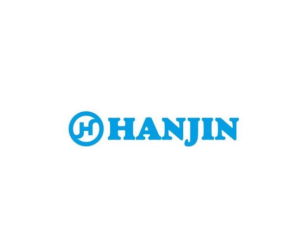 Hanjin-Shipping-logo-design