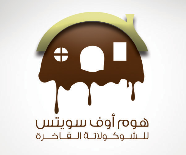 Home-of-sweets-for-chocolate-logo-design