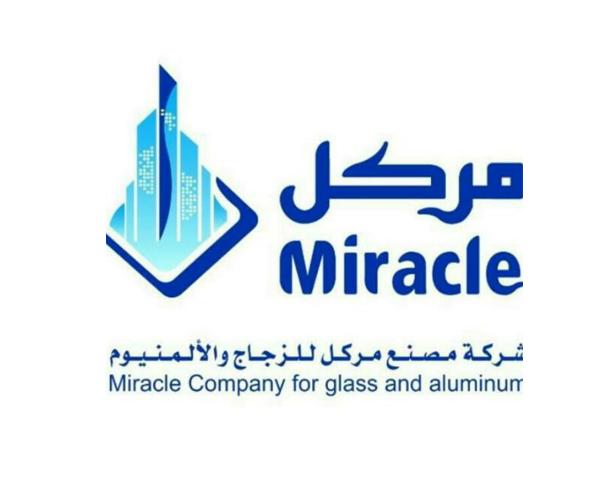 Miracle-aluminum-company-riyadh-logo