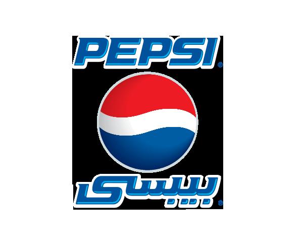 Pepsi-logo-MENA-png-download