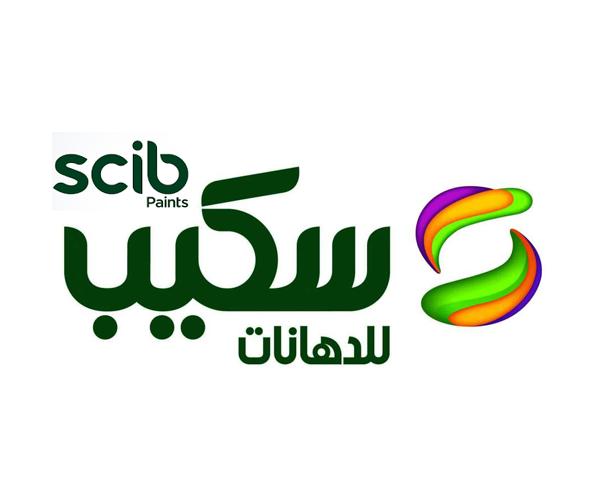 Scib-Paints-Egypt-logo-design