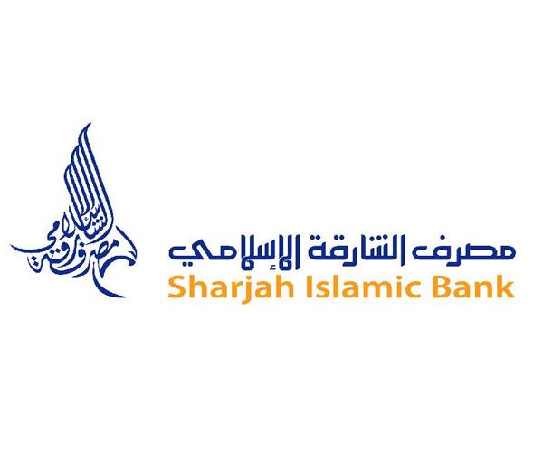 Sharjah-Islamic-bank-logo-download