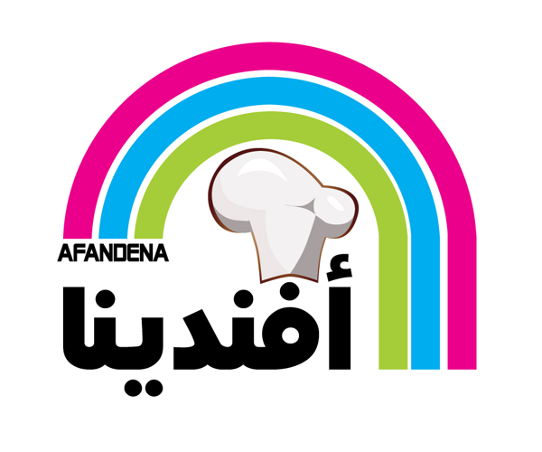 afandena-logo-for-restaurant-kas