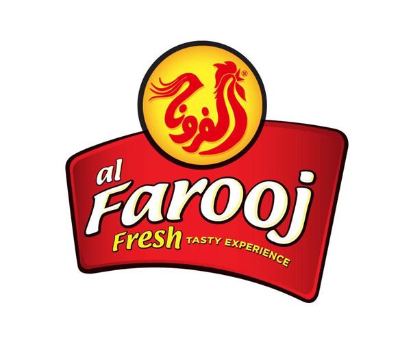 al-farooj-logo-design