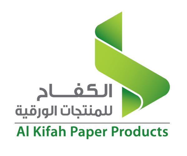al-kifah-paper-products-logo-design