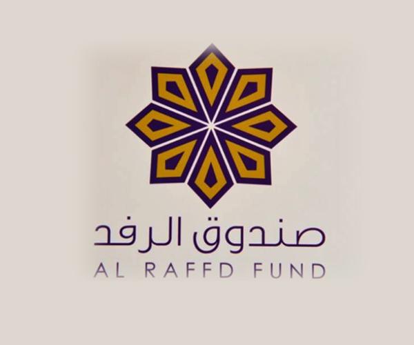 al-raffd-fund-logo-design-arabic