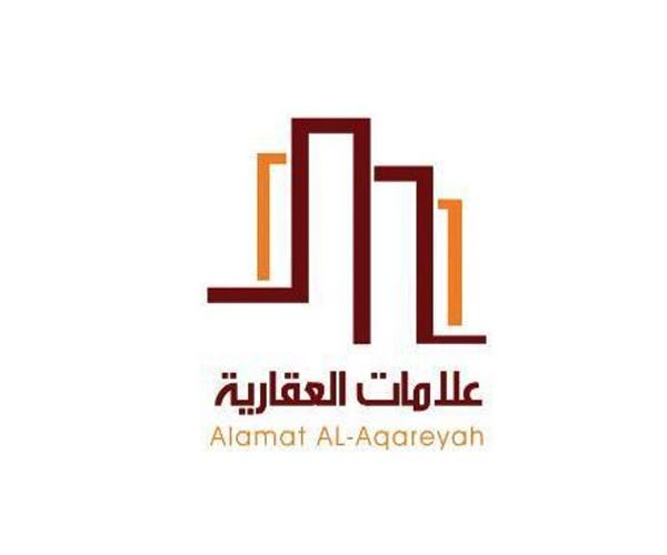 alamat-al-aqareya-logo-design-arabic