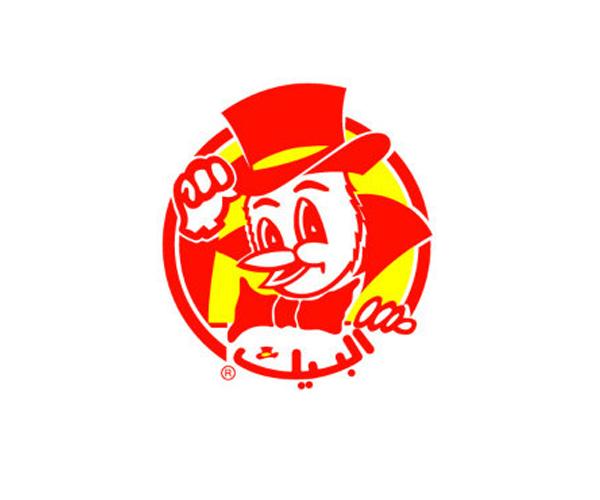 albaik-logo-design-saudi-arabia