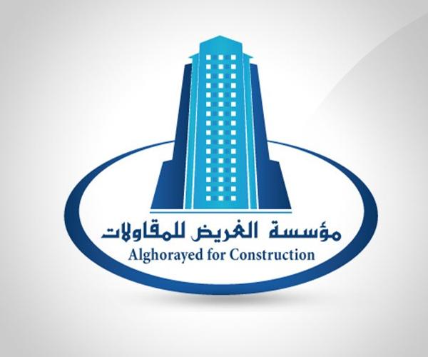 alghorayed-logo