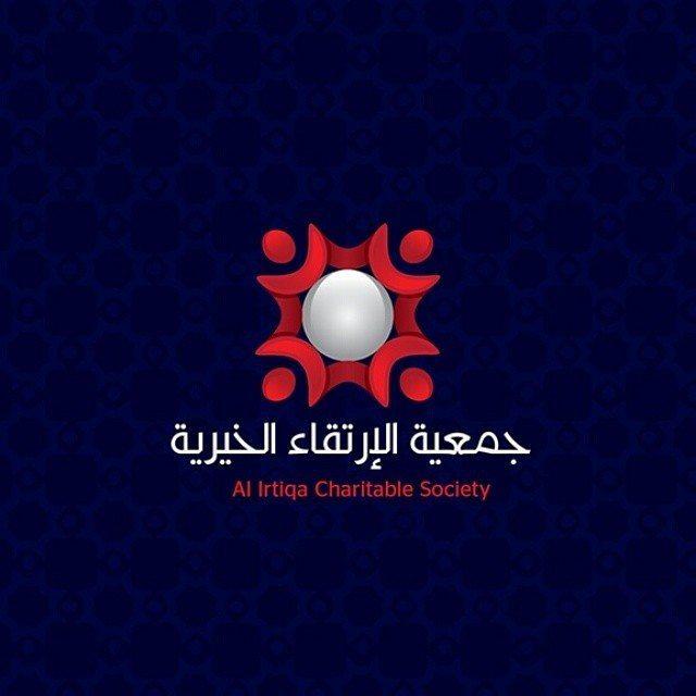 alirtiqa Chirty Logo