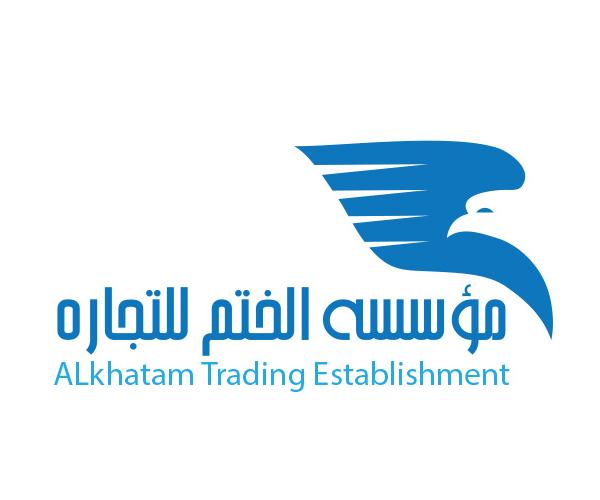 alkhatam-trading-est-logo-design